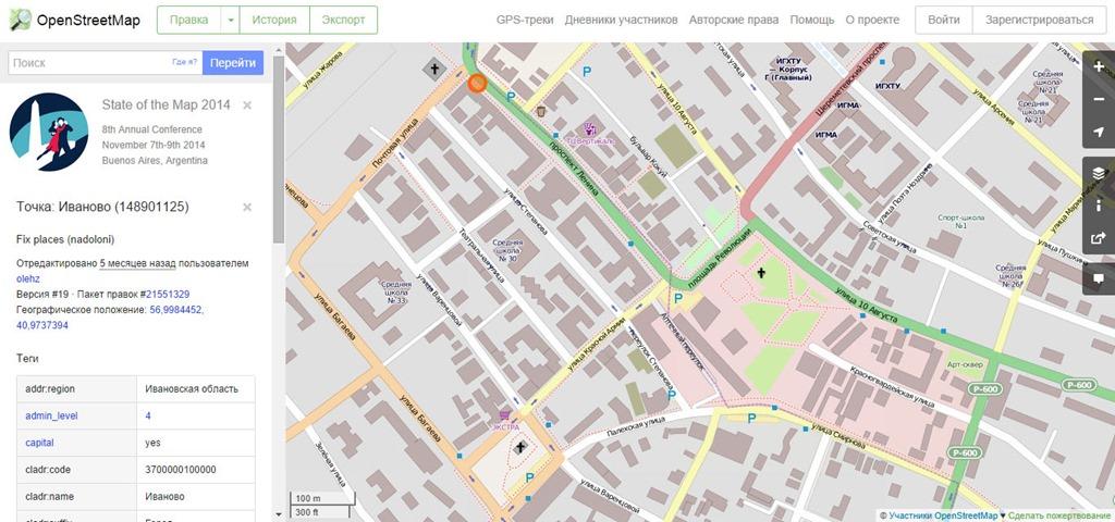 Проект Open Street Map