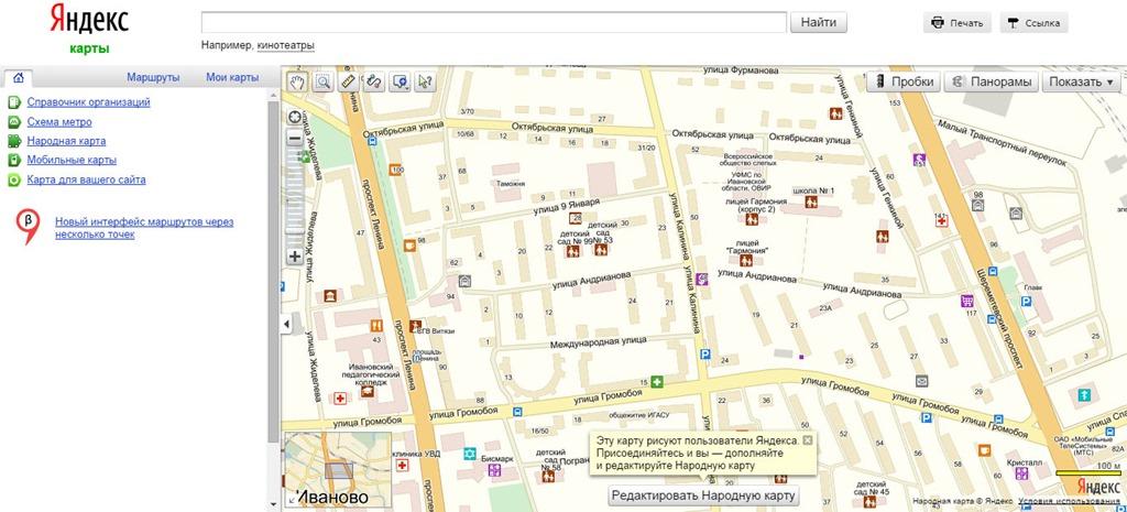 Народная карта Яндекс
