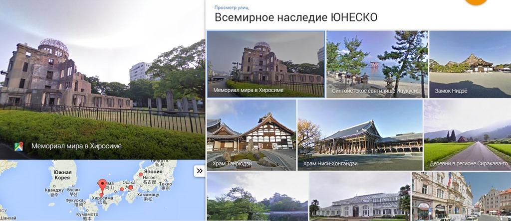 Google Фототуры. Подборки.