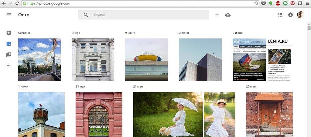 google photos. Обзор