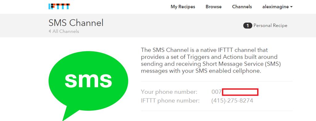 Уведомления по СМС