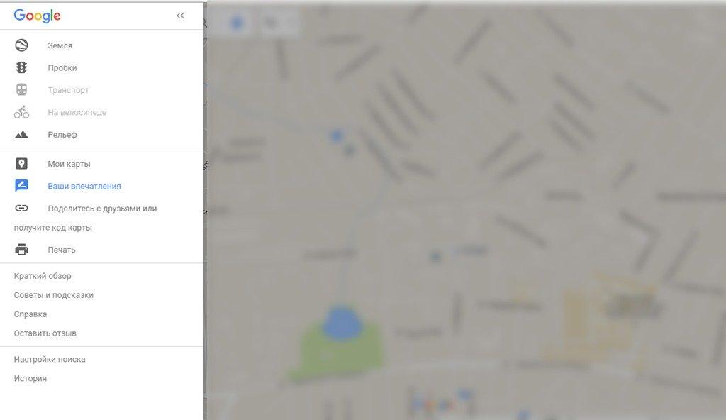 Ваши впечатление в google maps