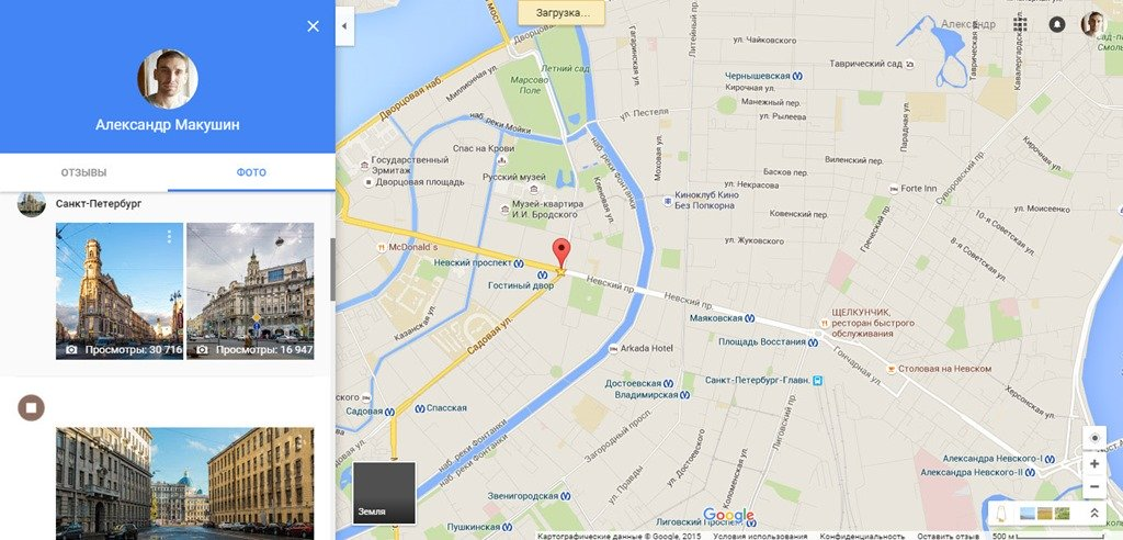 Как в гугл мапс сделать