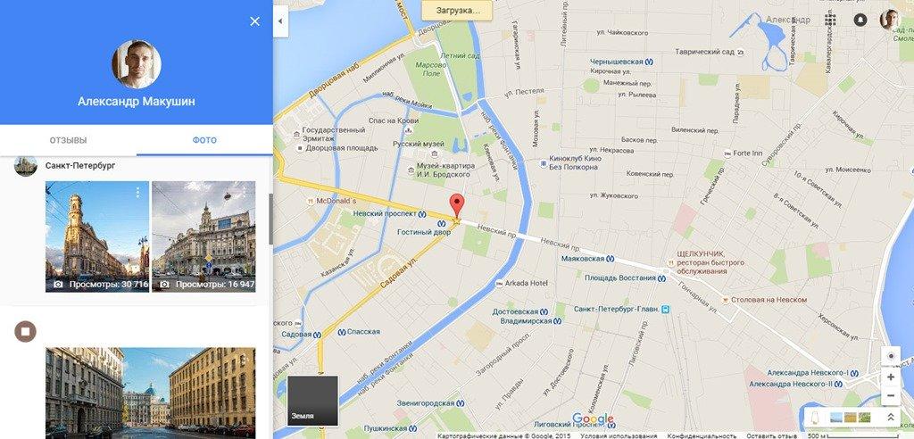 Статистика фотографий в google maps