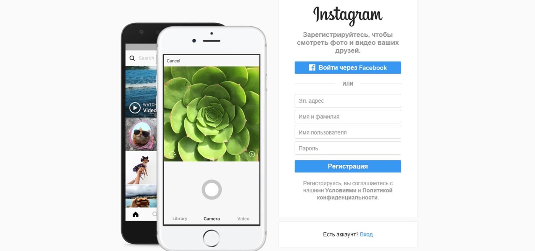 instagram - недостатки
