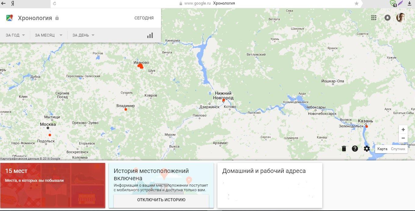 Хронология в Google maps