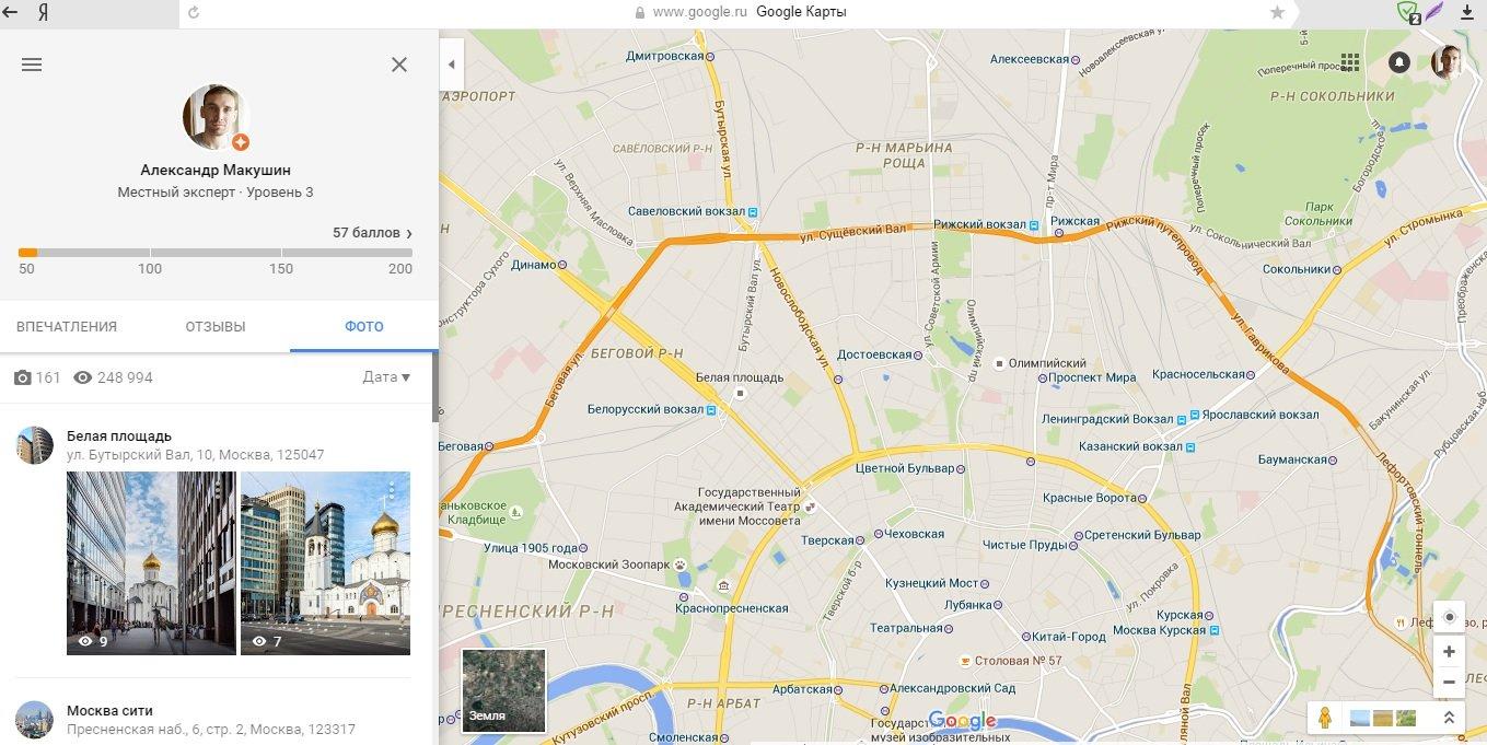 Загрузка фото в Google maps