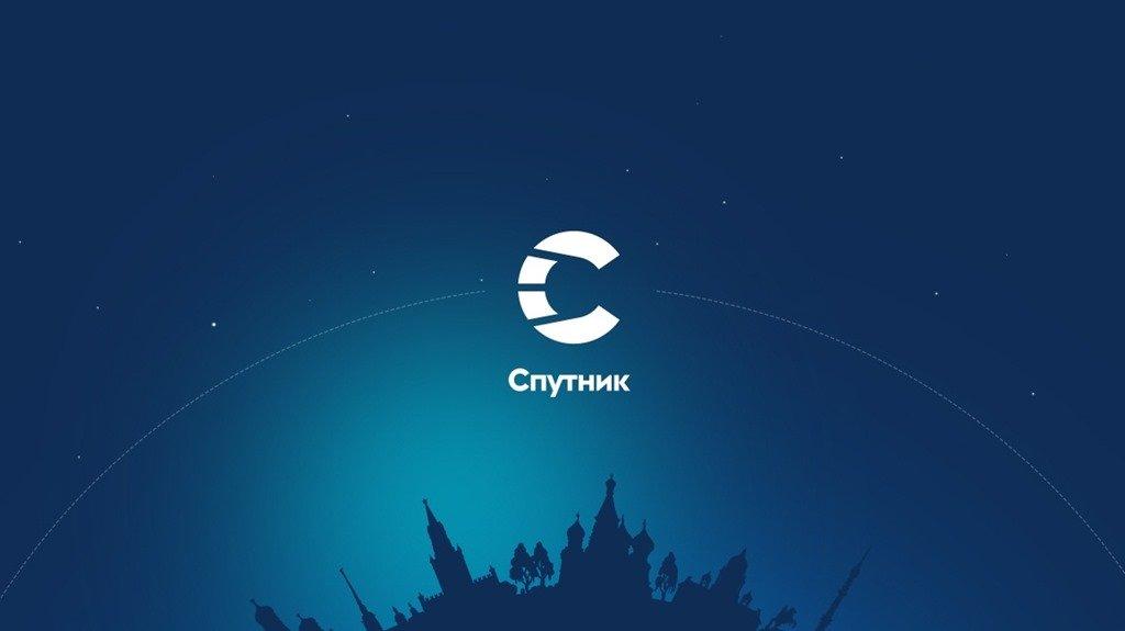Обзор поисковой системы Спутник