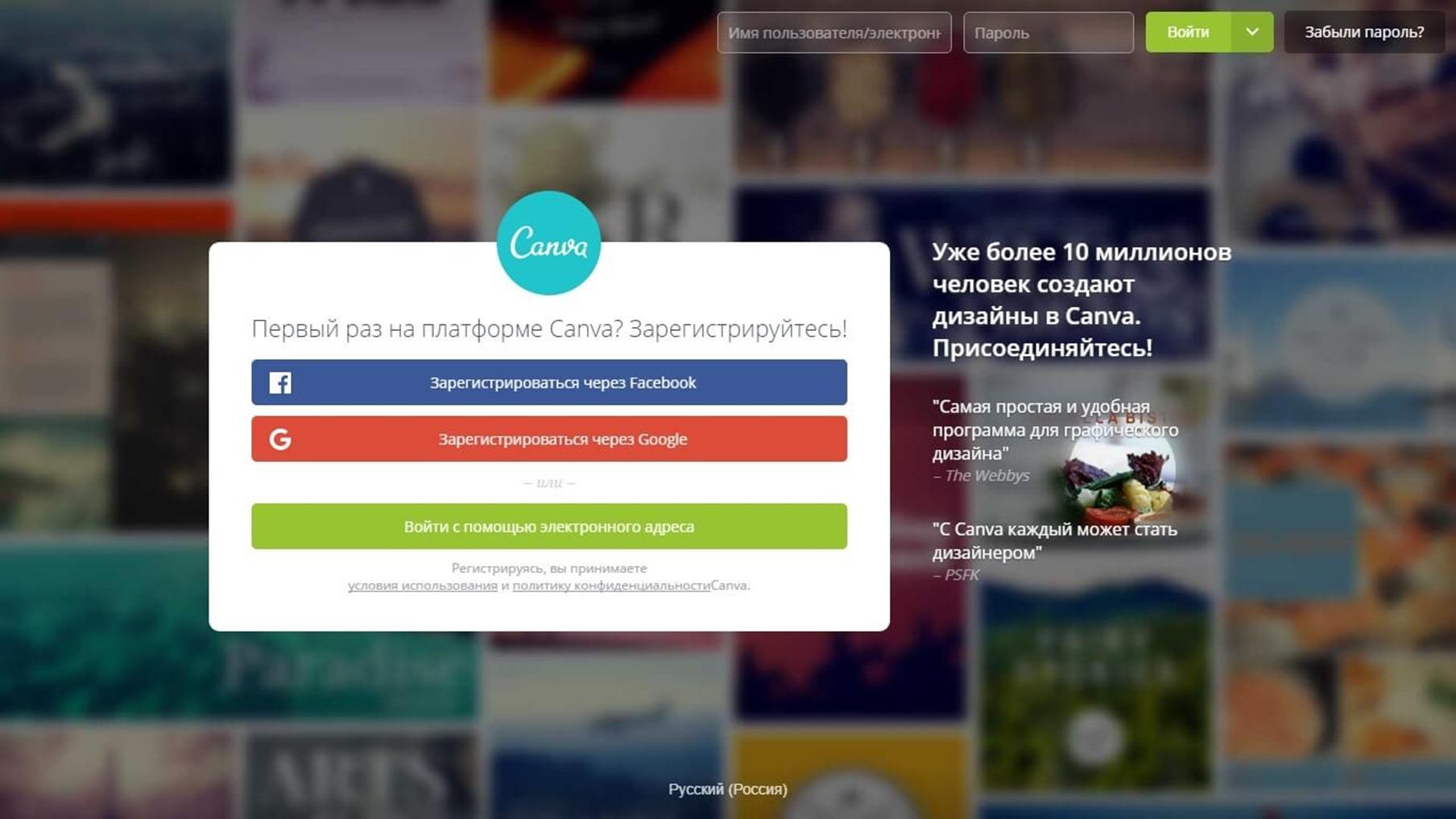 Создаем дизайн иллюстраций онлайн в Canva