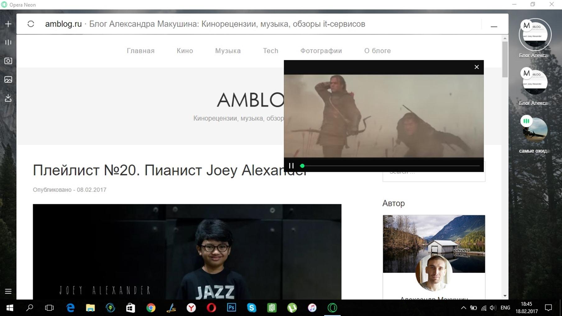 Медиа-контент в браузере