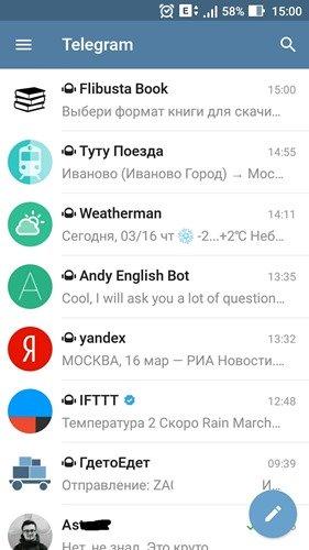 Боты в Telegram