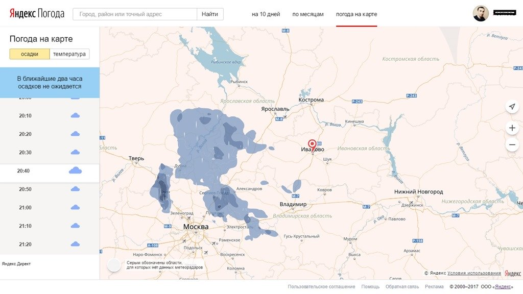 Карта осадков в Яндекс погоде
