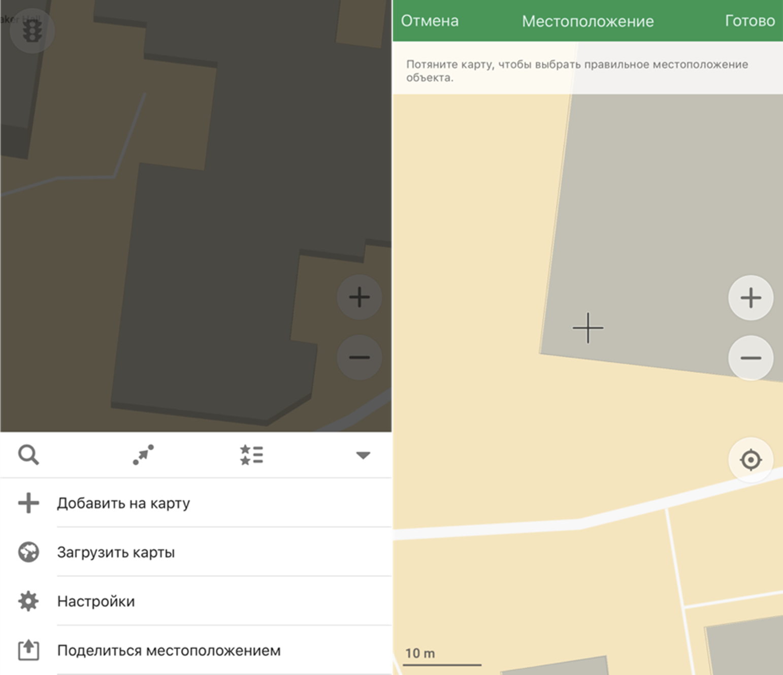 Добавлем организацию в Maps.me