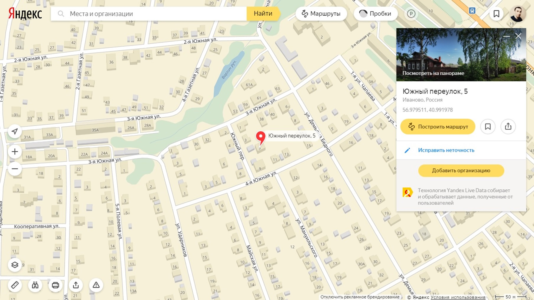 Добавляем фирму на Яндекс карты