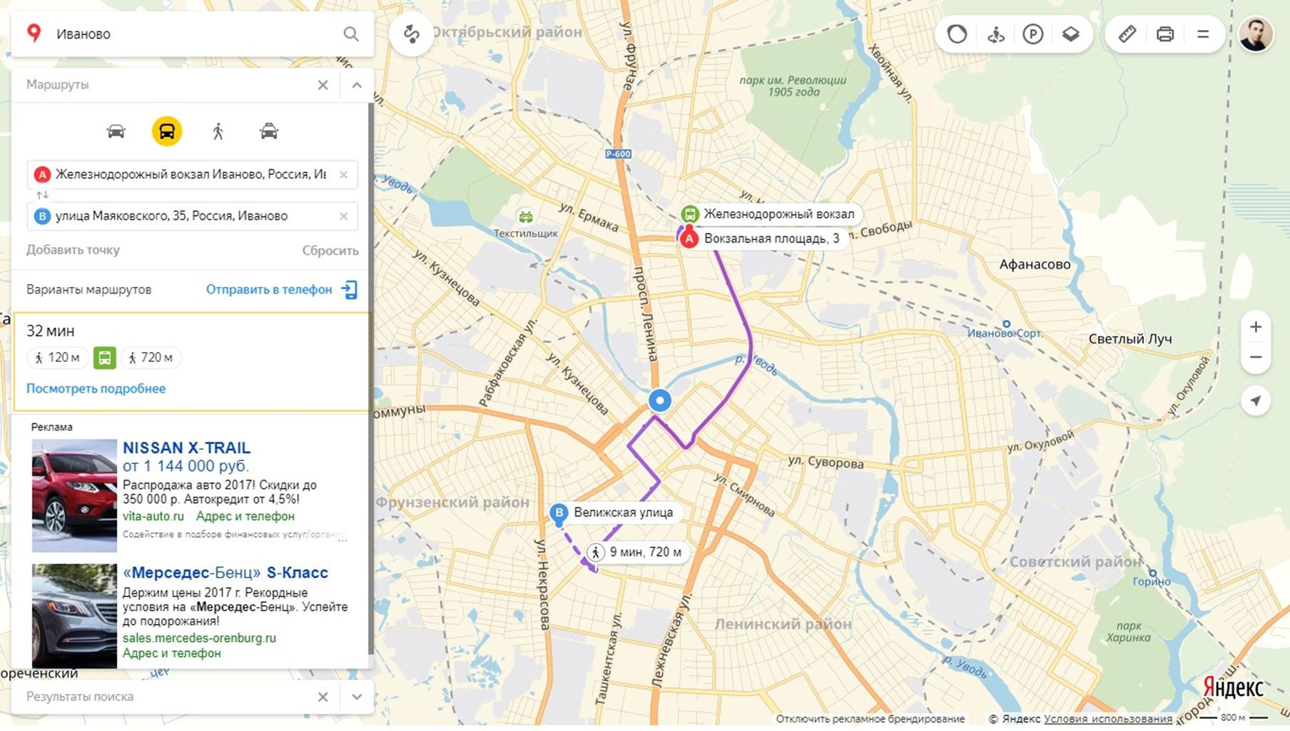yandex.maps.ivanovo