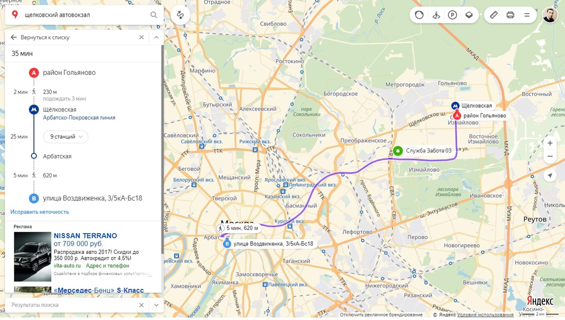 Маршрут в Яндекс картах