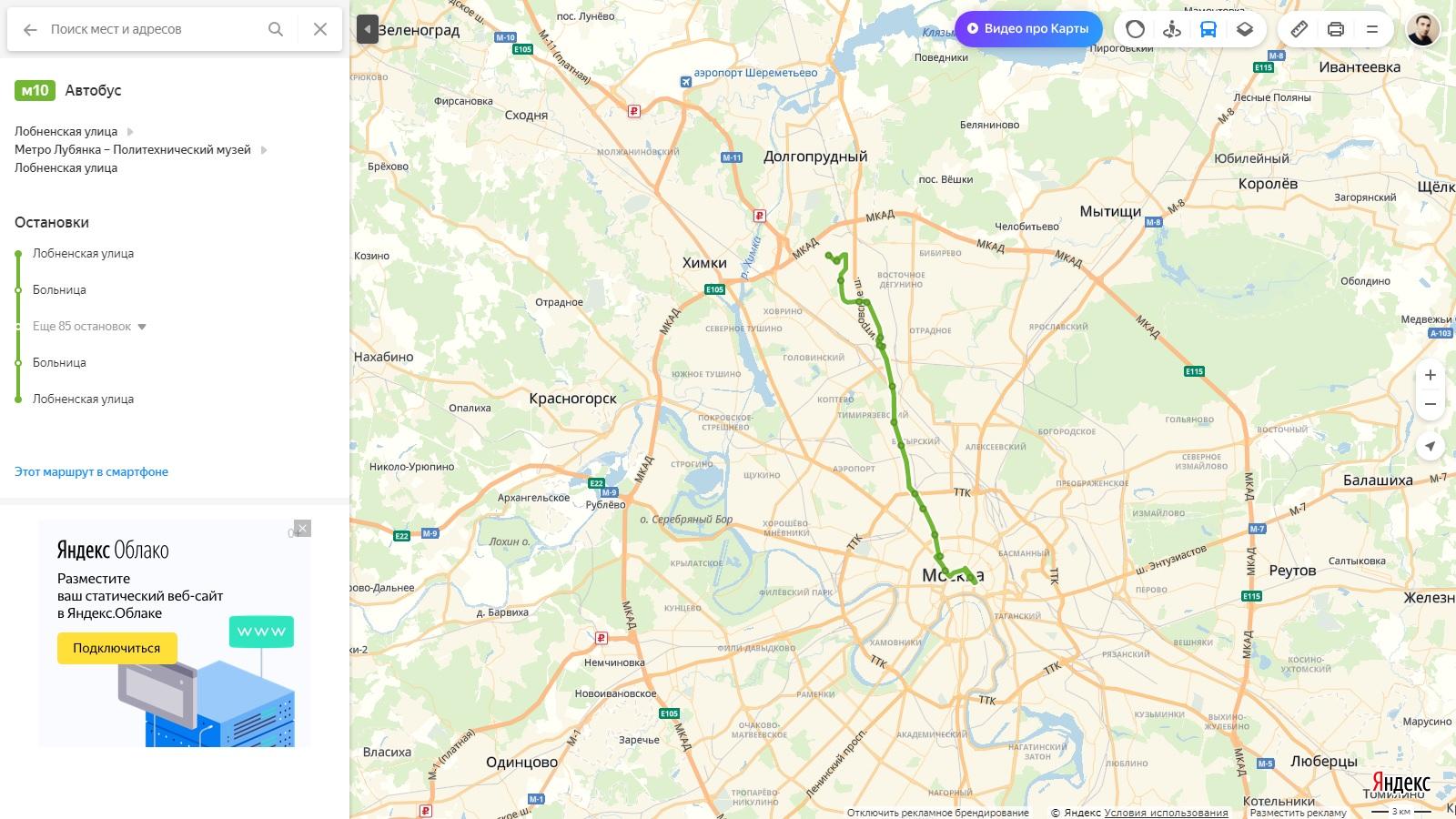 Движение общественного транспорта в Яндекс картах